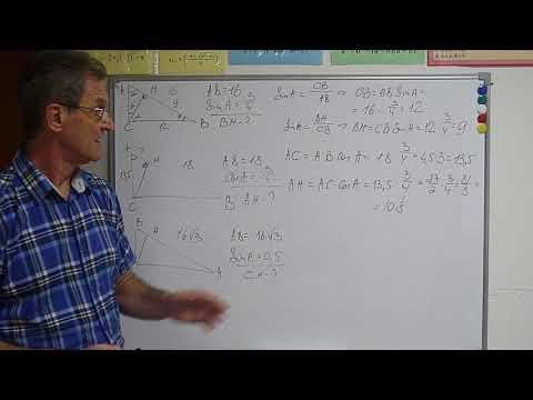 ЕГЭ, ОГЭ-2019. Задачи на тригонометрию прямоугольного треугольника В-16 ОГЭ и В-6 ЕГЭ (часть 3).
