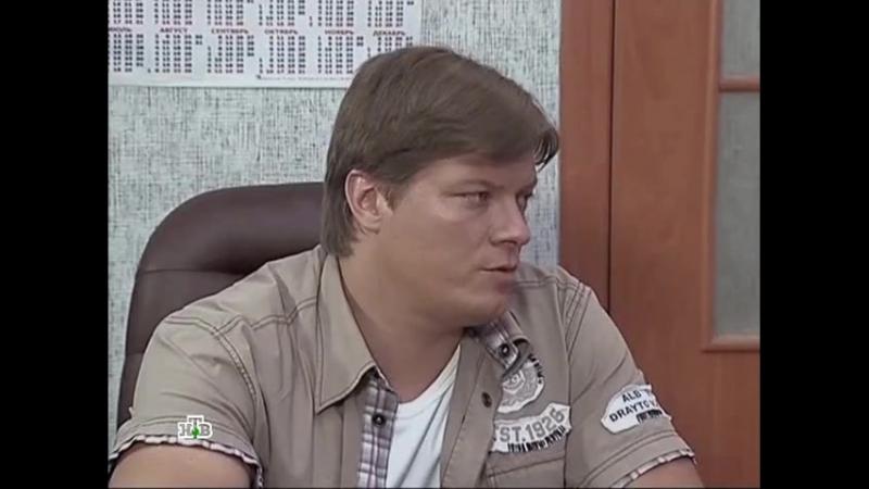 Возвращение мухтара 6 сезон 85 серия «Свидетель под защитой»