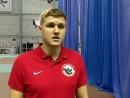 После матчевое интервью Валентина Бузмакова Пермские медведи Каустик
