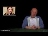 Goblin News 28: Собчак против всех, Европа против Украины и Саакашвили против Рады