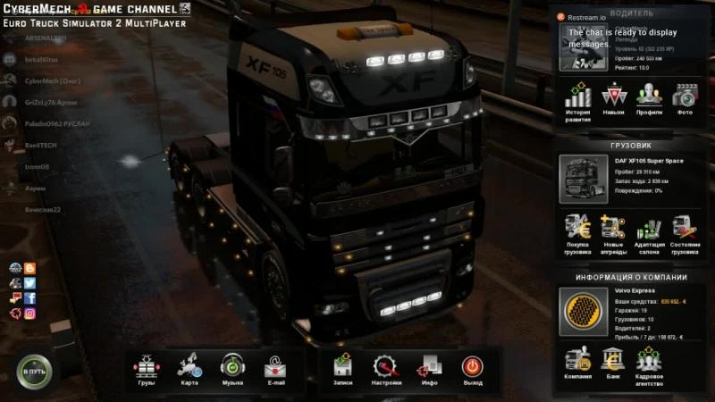 Euro Truck Simulator 2 Мультиплеер ☭ Везём тяжести конвой USSR exports DAF XF V8