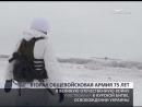 В честь 75-летия 2-й гвардейской общевойсковой армии в Самаре пройдут праздничные мероприятия