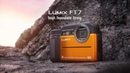 [NEW] Introducing Panasonic LUMIX FT7/TS7