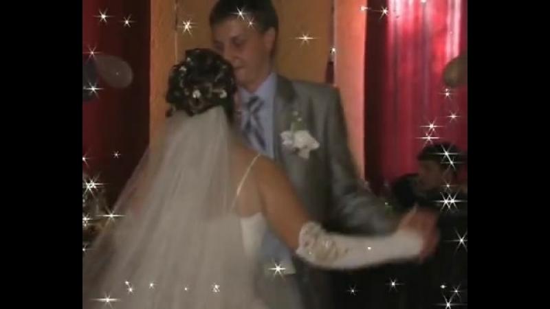 Свадьба Саши Агаркова и Жени (часть первая)