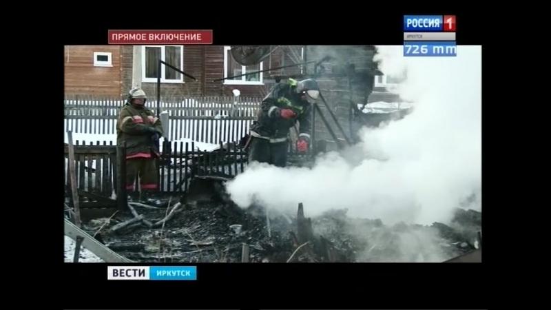 Двое детей погибли на пожаре в посёлке Большой Луг