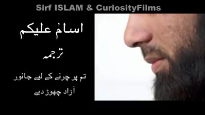 RIGHT WAY OF SALAM