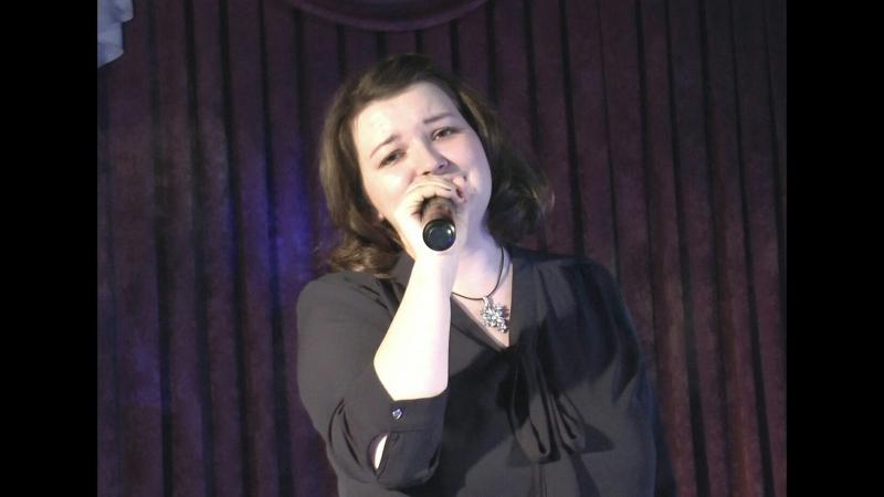 Не плачь девочка Караоке Кадриль