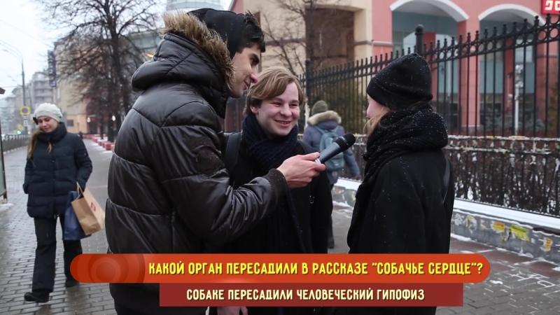 ЕБЭ Голая статуя или Иван ГРОЗНЫЙ на 100 купюре