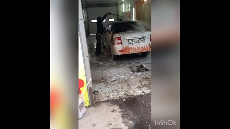 Мойка флокированного автомобиля
