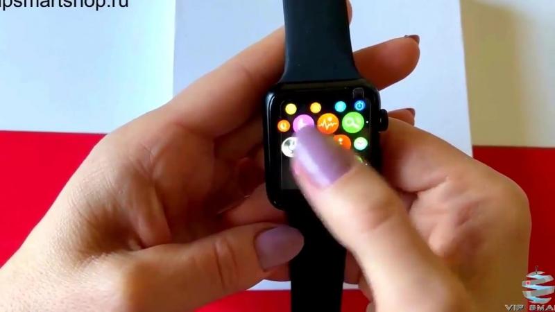 Smart Watch IWO 5 ver W53 IOS Android Новинка 2018 г! Отличный Подарок! Магазин часов iWatch