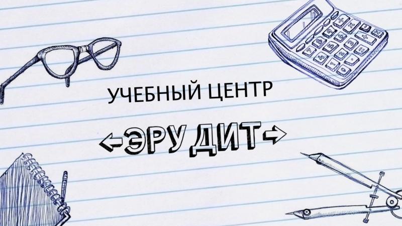 Скетчинг от УЦ ЭРУДИТ в Подольске_открытые уроки