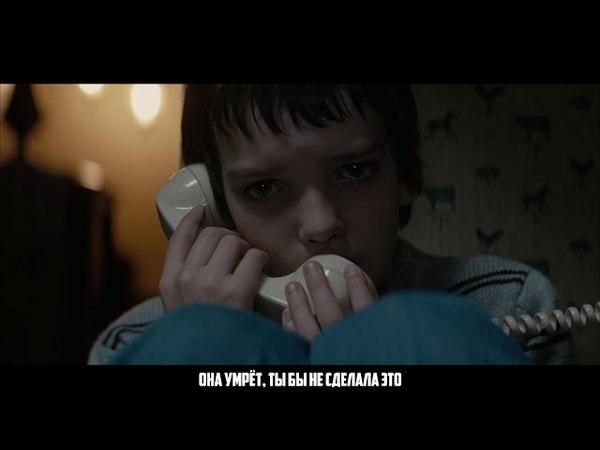 Lil Peep – Worlds Away | ПЕРЕВОД