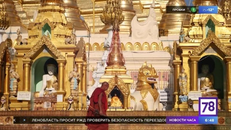 Рубрика Путешественники: удивительная Мьянма