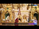 Рубрика Путешественники удивительная Мьянма