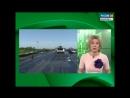 05 07 2018 Россия24 Активность собственников возросла по всему Хабаровскому краю