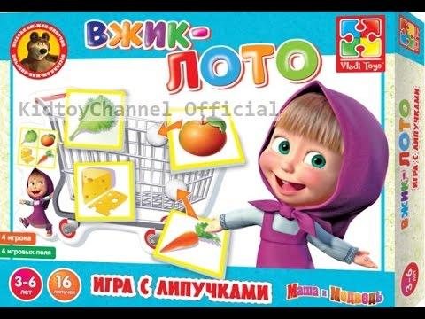 Видео обзор детская игра - Вжик-лото Маша и Медведь с липучками (kidtoy.in.ua) 2015