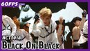 60FPS 1080P NCT2018 Black On Black 엔시티2018 블랙온블랙 Show Music Core 20180421