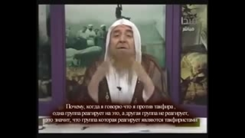 Опровержение ахлюль бид'а