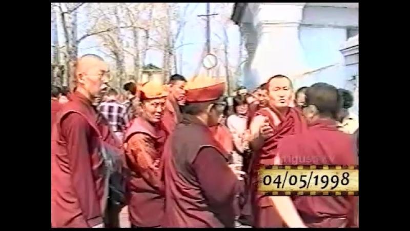 Ретро-новости: скандал вокруг вывоза атласа тибетской медицины из Бурятии в США Ретро-новости.