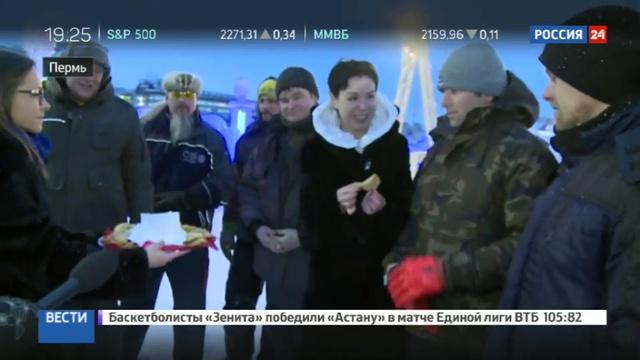 Новости на Россия 24 • Лучшей снежной скульптурой в Перми стала межгалактическая дача