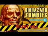Silent Hill ZOMBIE [BIOHAZARD + Knife MOD]®™