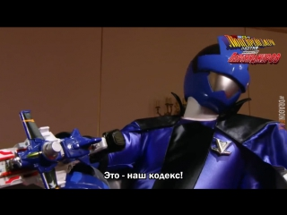 [dragonfox] Kaitou Sentai Lupinranger VS Keisatsu Sentai Patranger - Trailer (RUSUB)