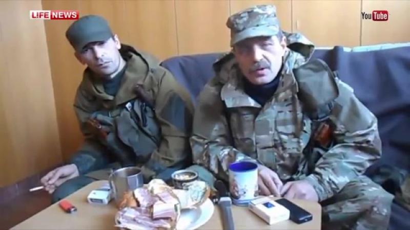 Безлер ( Бес) о поставках Украиной оружия в осажденную Горловку и ДНР-ЛНР