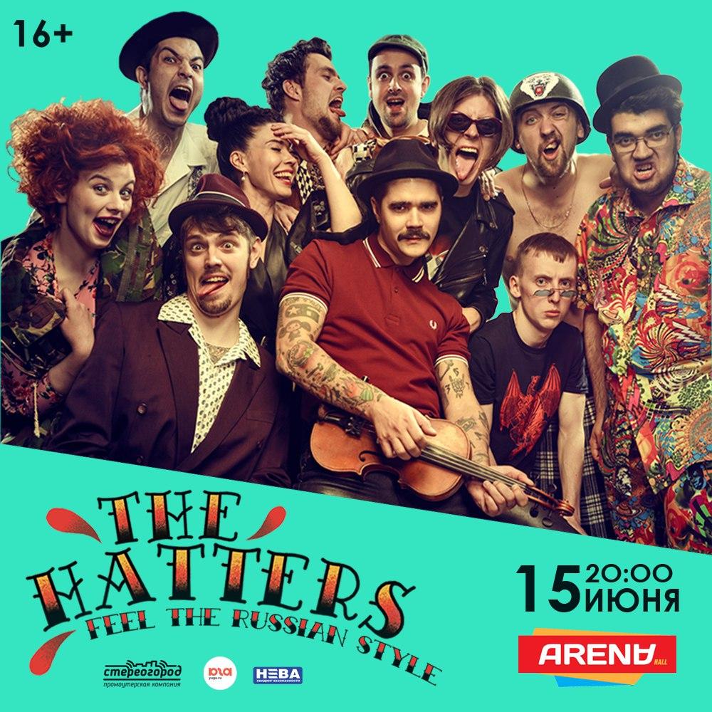Афиша Краснодар 15 июня The Hatters / Краснодар