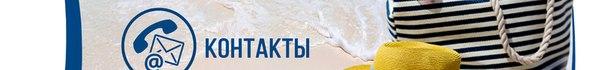 sunmar61.ru/kontakty