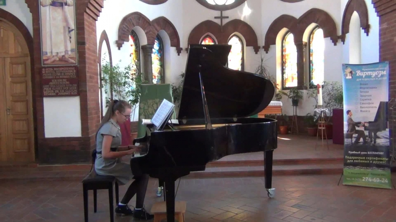 Степанюк Аврора, ученица класса фортепиано