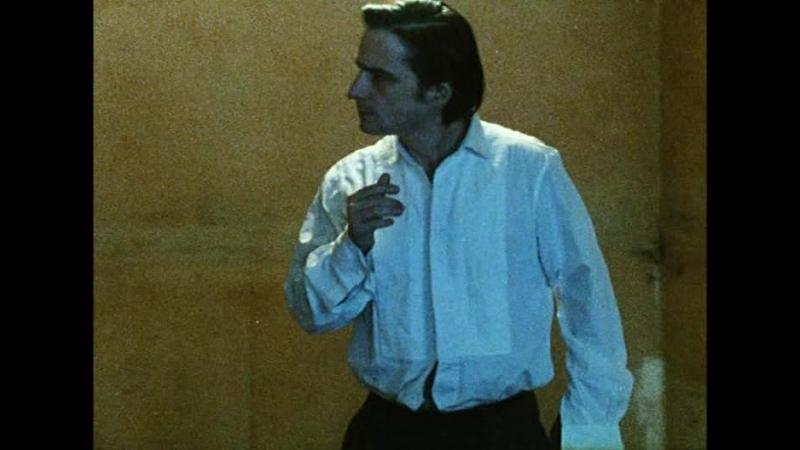 Philippe Garrel Rue Fontaine 1984