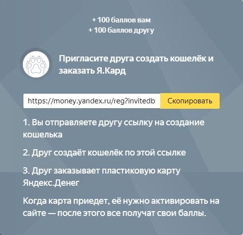 форум обучение заработку в интернет