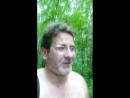 Кайф в лесу!