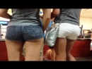 Nice Ass In Jeans Shorts