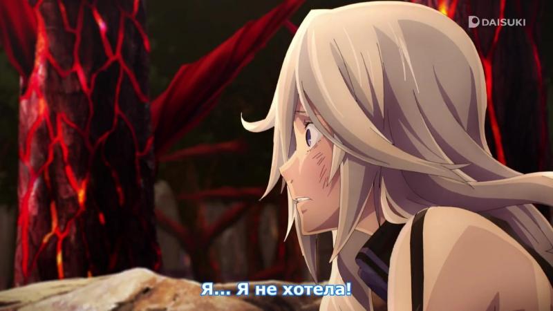 [MedusaSub] God Eater | Пожиратель Богов – 12 серия – русские субтитры