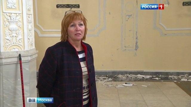 Вести Москва • Ремонт в высотке на Котельнической Иллюзион затопило