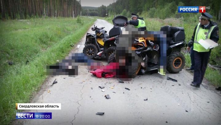Вести.Ru: Отметили окончание вуза смертельным ДТП
