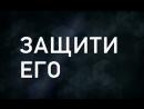 Вы еще думаете как защитить свой - Ceramic Pro Russia