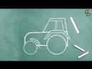 Мультик про машинку синий трактор Как нарисовать Кубик расскажет Урок 11