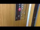Электрические лифты (КМЗ-1991 г.) пассажирский 320 кг, грузовой 500 кг.
