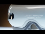 Массажер для глаз BORK D600_ видеообзор и технические возможности