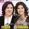 Lyubov Shepilova