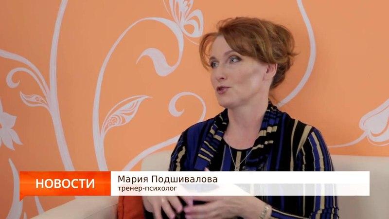 Мария Дарлис (Подшивалова). Новости ЮТВ. Все болезни от нервов?