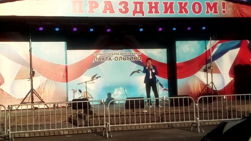 Геннадий Ветров поздравление жителей МО Лахта Ольгино