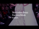 MBFW Russia backstage video