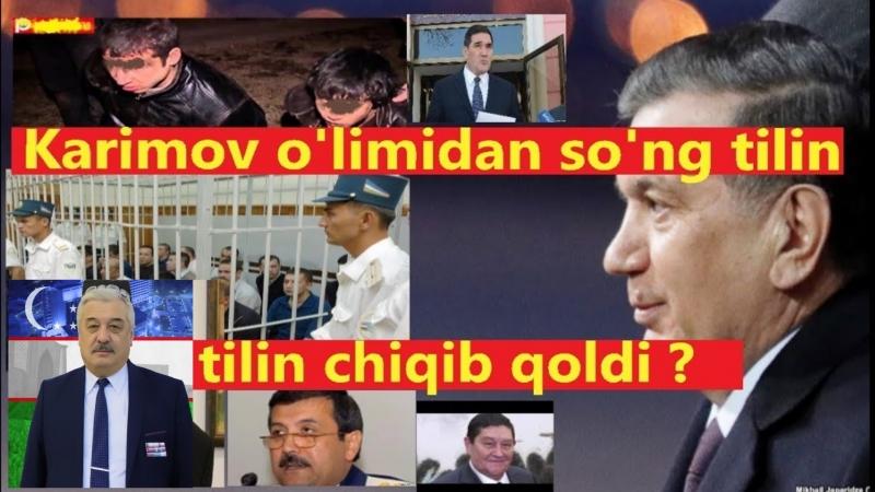 Каримовпараст хоинларни Мирзиёев қаматяпти. / Karimov o'limidan so'ng tilin chiqib qoldimi
