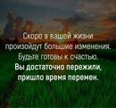 Алексей Лысков фото #3