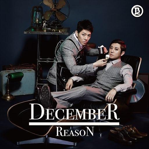 December альбом Reason