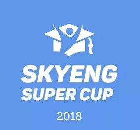Коломенские школьники могут принять участие в международной онлайн-олимпиаде по английскому языку Skyeng Super Cup Winter 2018»