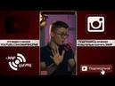 DanyMuse (Black Star) Финалист Песни Тнт Интервью для TNT Music 19/7/18